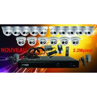 kit 16 cameras tourelle hdtvi 1080p 2.2mpixel 4tb enregistrement